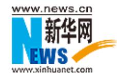 """湘潭首届全民阅读绘本节启动 邀请读者一起约""""绘"""""""