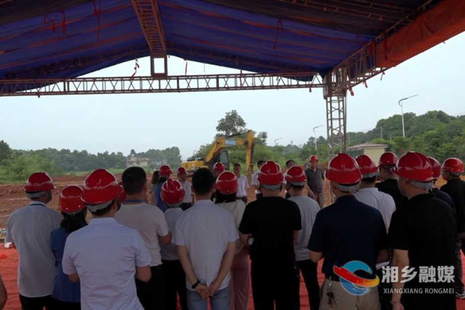【项目建设】埃普特新生产基地及仓储中心开工建设
