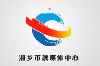 初心如磬丨湘潭县柳桥村党委书记曹铁光30年如一日带领村民发展致富
