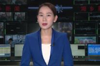 9月29日湘乡新闻