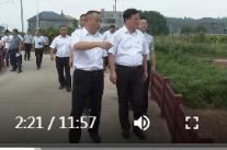 9月8日湘乡新闻