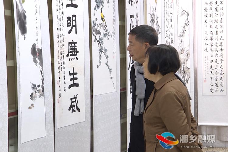 湘潭市老年书画家协会廉政文化书画作品巡展到湘乡