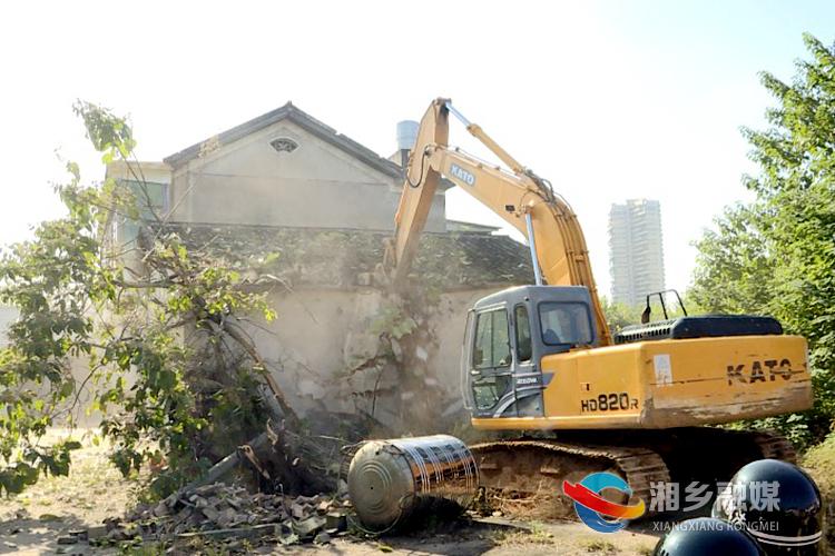湘乡:湘储235号建设用地一栋房屋被依法拆除