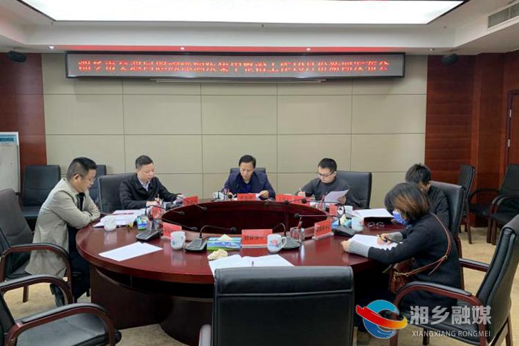 交通顽瘴痼疾整治|今年湘乡已新建或改扩建22家农村集贸市场