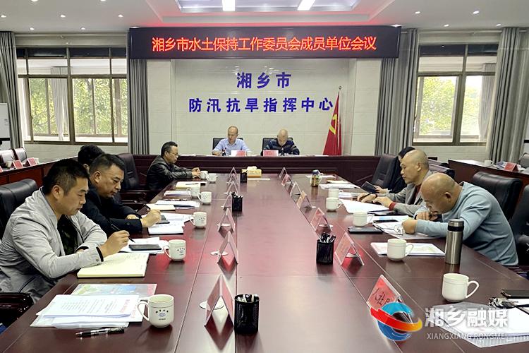 湘乡:强监管补短板 推进水土保持生态建设