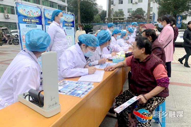 世界卒中日|市人民医院免费义诊400余人次