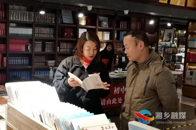 湘乡轮椅夫妇著书《与帕共舞》掀起购买阅读热潮