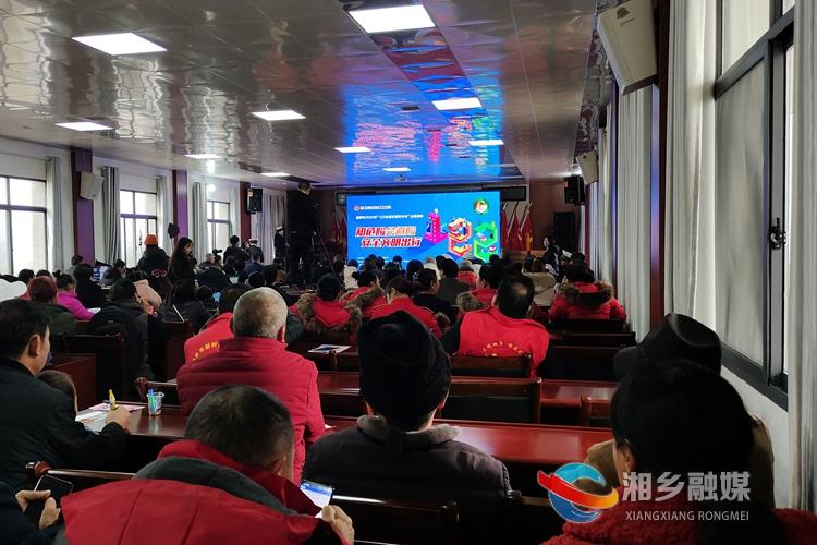 """知危险会避险 湘潭市""""122全国交通安全日""""活动在湘乡启动"""