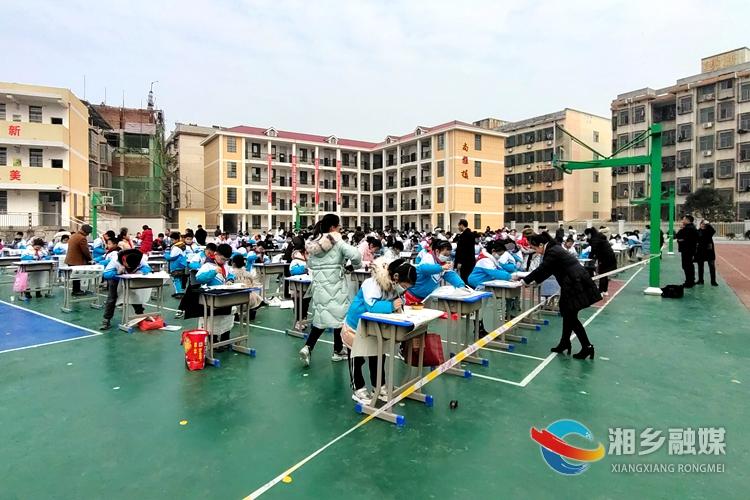翰墨飘香满校园 向阳学校举办书法比赛