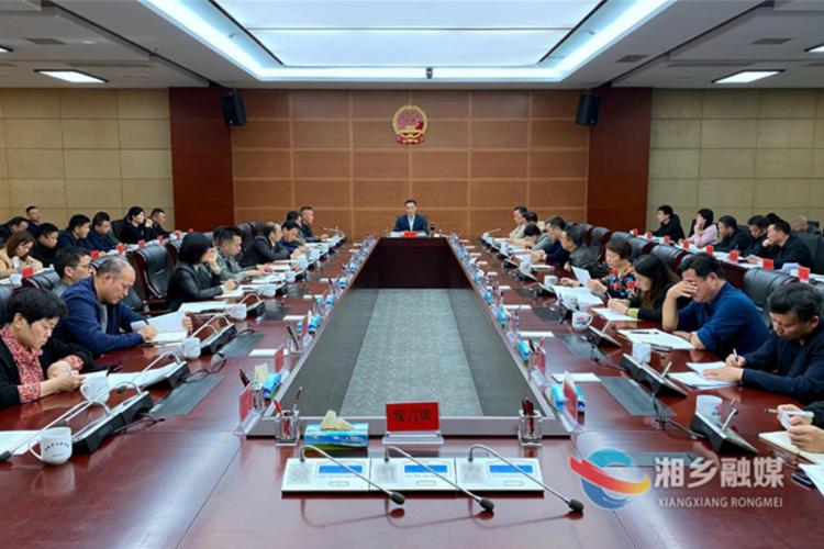 平安建设领导小组(扩大)会议:高质量打赢扫黑除恶专项斗争收官战