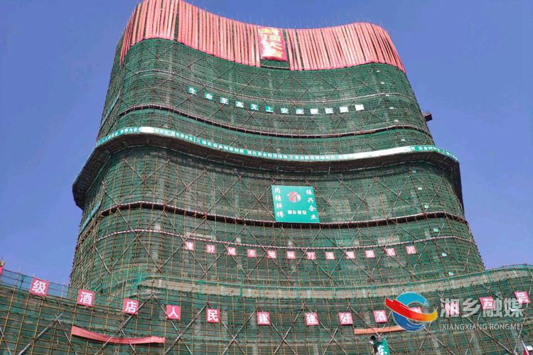 【攻坚项目兴湘乡】长河湾•长河洲际酒店封顶   预计明年10月投入使用