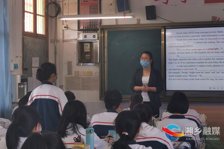 """礼赞劳动者·王姝:""""教书育人是一件伟大的事"""""""
