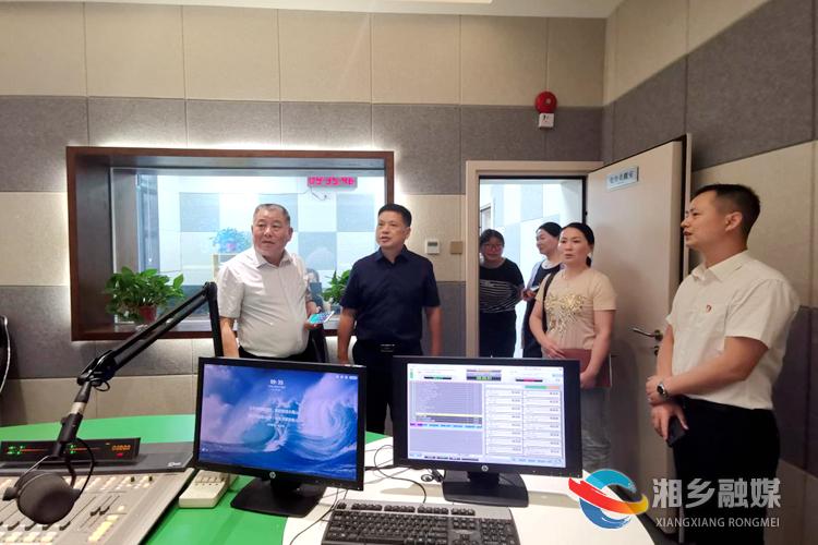 韶山市融媒体中心来湘乡考察融媒建设