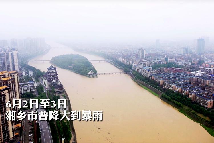 亚洲城娱乐手机登录入口连降暴雨  致多个乡镇受灾