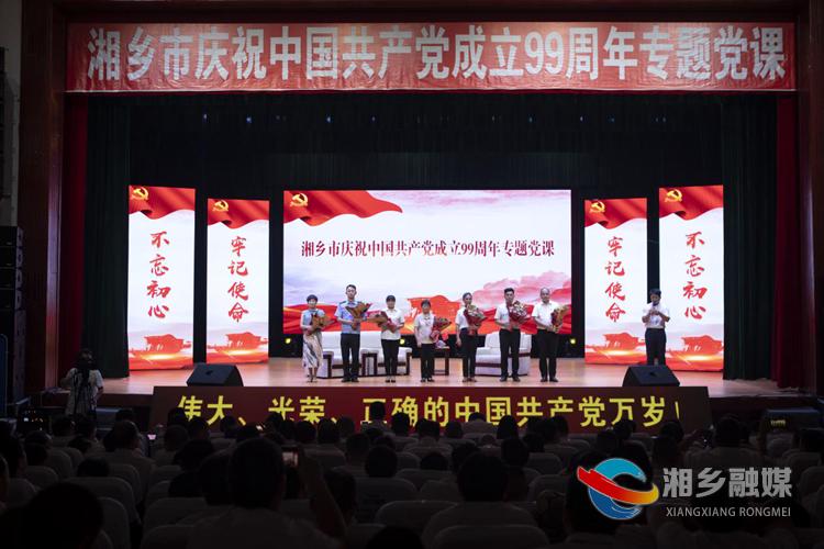 【庆祝中国共产党成立99周年】 弘扬抗疫精神 凝聚磅礴力量