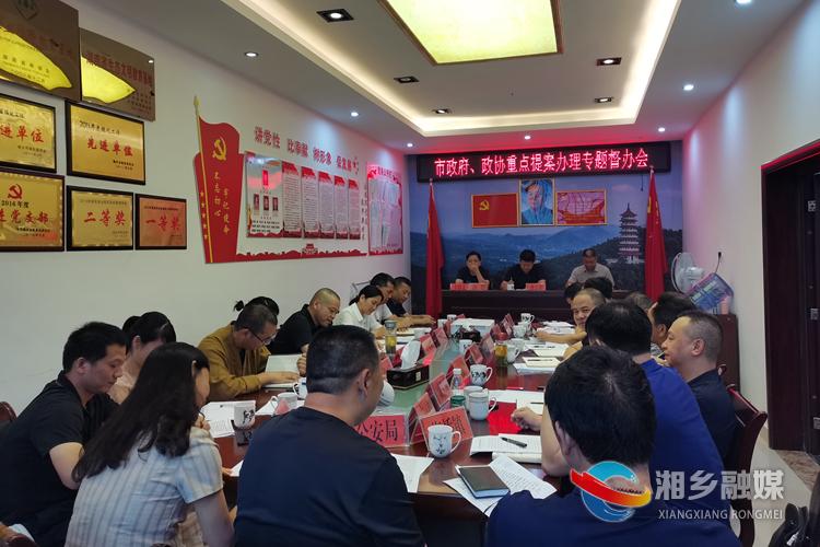 市政府、市政协督办重点提案:加强东台山森林公园规划管理