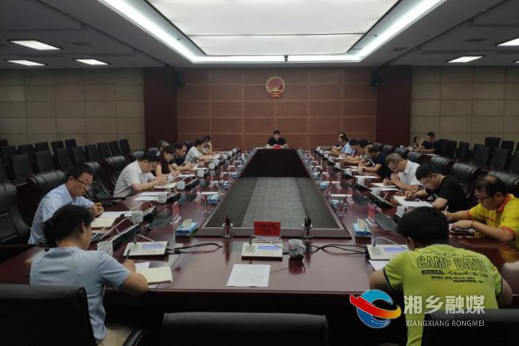 湘乡:提速工程建设审批  打造更优营商环境