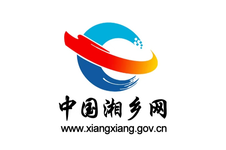 湘乡市2020年秋季义务教育阶段招生问答(一)
