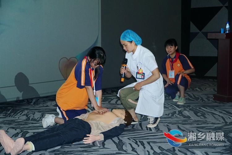 湘乡成立青年突击队 为防汛抗灾贡献青春力量