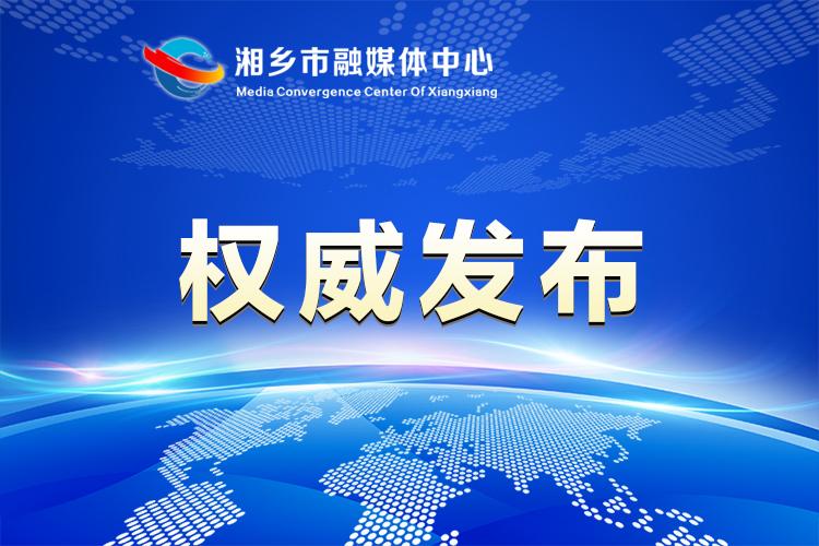 明日高考,湘乡这些路段将实行交通管制!