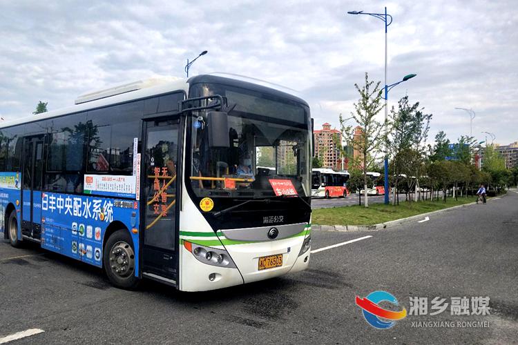 """湘乡55辆公交车投入""""爱心送考"""""""