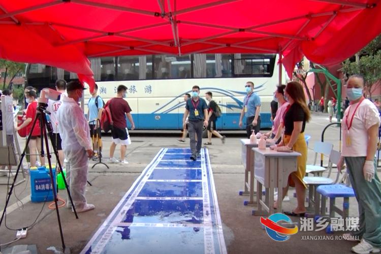2020年高考拉开大幕 湘乡5394名考生参加考试