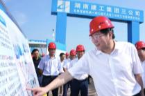 经济一体化而非行政一体化!湖南省委书记对长株潭明确提出这一观点