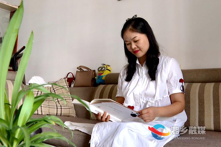 湘乡作家谭敏入选中国作协2020年会员发展公示名单