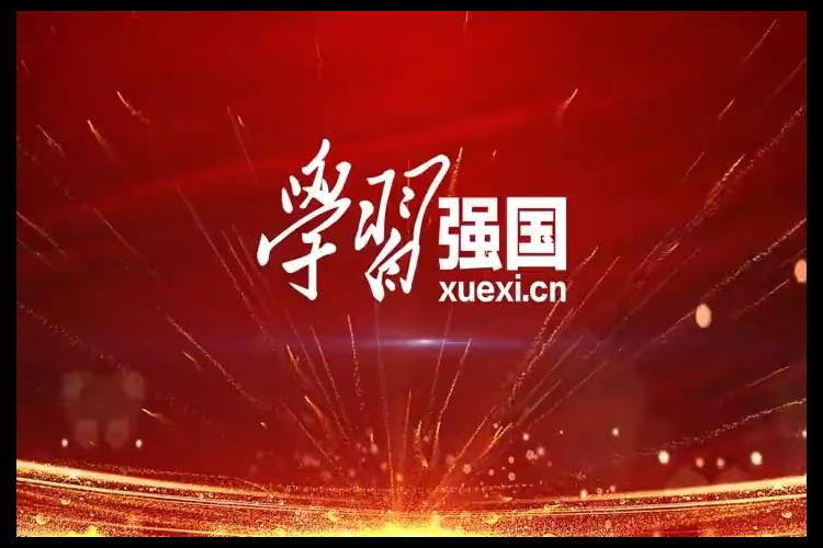 """基层人物丨赵罗平:昔日贫困户 今成产业""""带头人"""""""