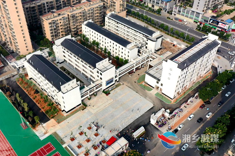 开学啦!湘乡新增小学学位3400个 多所学校换新颜
