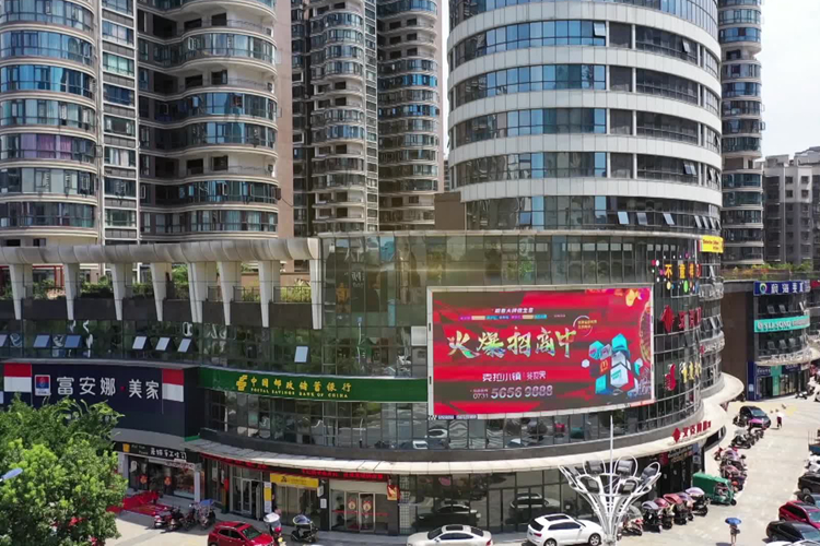短视频 全民创富 潮涌龙城