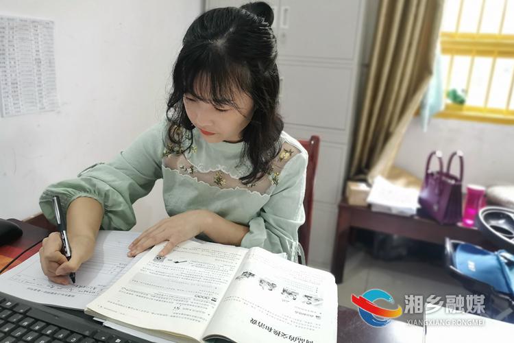 师耀龙城|陈婧:创新课堂教学 做好思政育人文章
