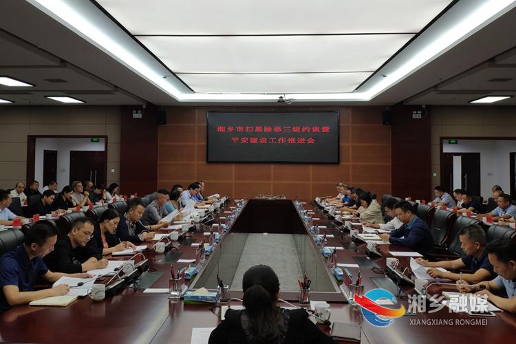 周赏玲:精准施策 突出重点 压实责任 建设更高水平的平安湘乡