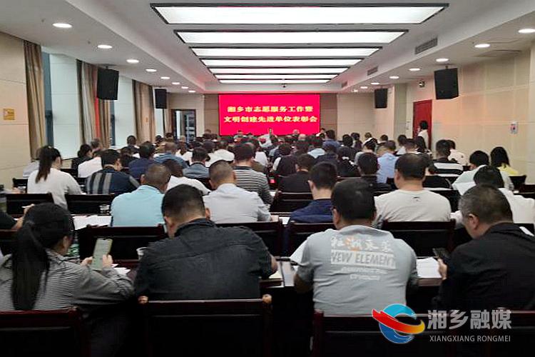 湘乡:志愿服务组织11月底前实现全覆盖