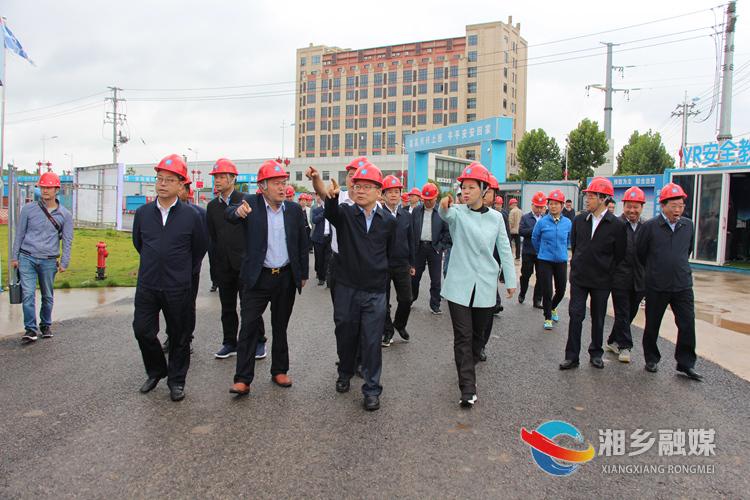 湘潭市观摩团来湘乡现场观摩新投资重点项目推进情况