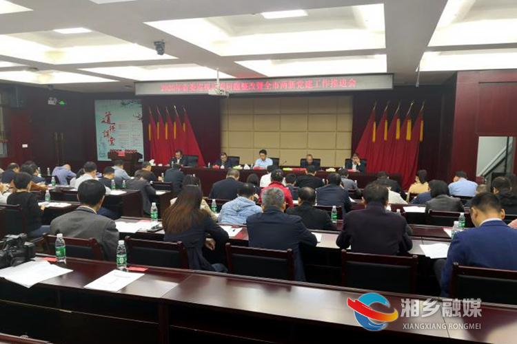 """两新组织党建:""""标杆引领""""""""四联共建""""打造服务和发展共同体"""