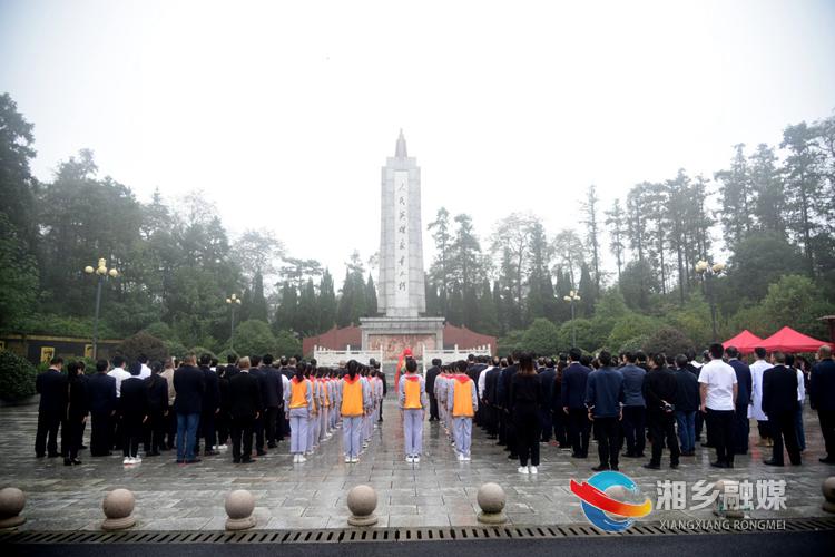 烈士纪念日|湘乡举行向烈士敬献花篮仪式 彭瑞林带队瞻仰烈士纪念碑