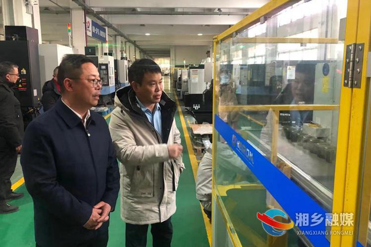 彭瑞林到上海考察招商:宣传推介湘乡 谋求合作共赢