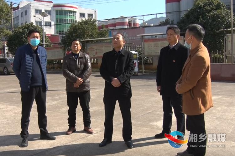 湘潭市调研组来湘乡调研村级集体经济工作