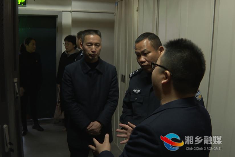 湘乡:开展网络安全检查  筑牢网络安全屏障