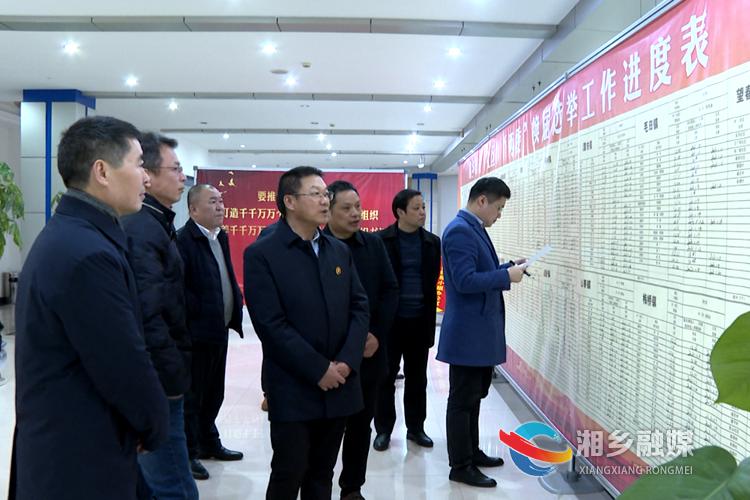 """周俊文督查村(社区)""""两委""""换届和安全生产工作"""