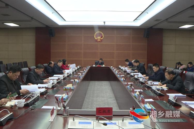 周俊文主持召开市政府专题会议 研究部署安全生产等工作