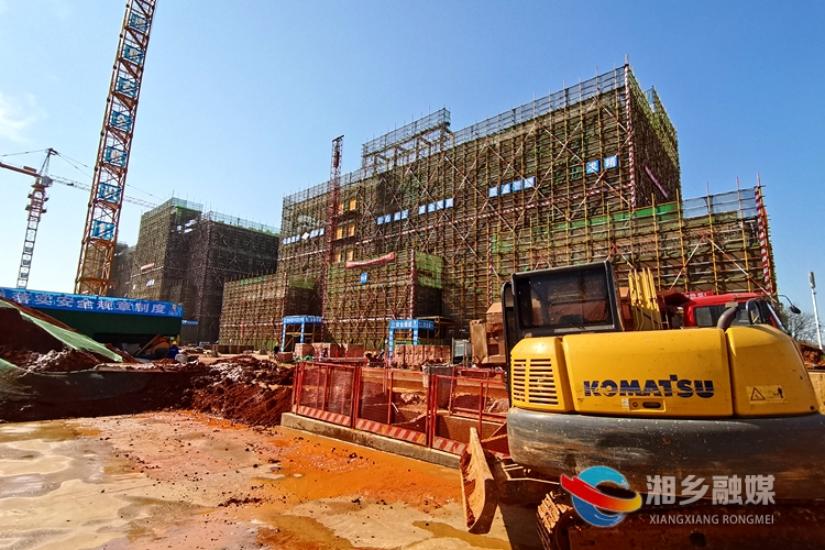 """新春""""牛""""劲足!湘乡经开区重点项目陆续复工"""