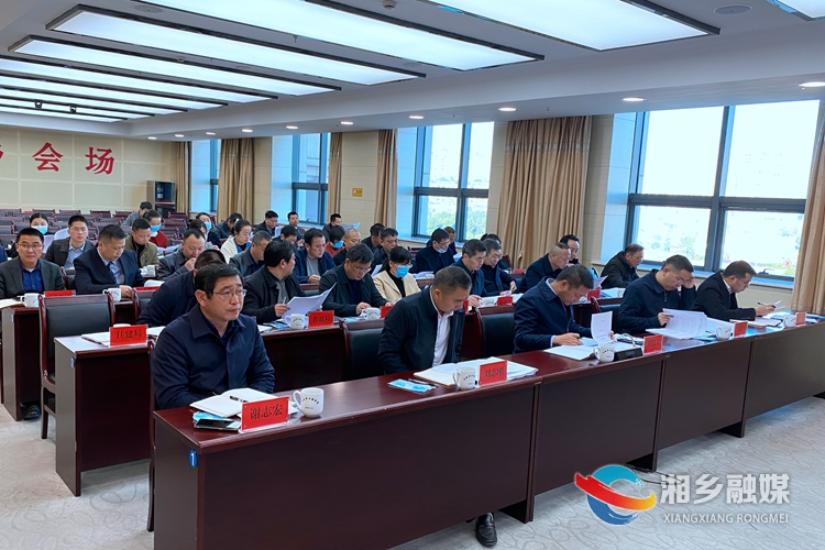 湘乡组织收看湘潭市2021年投资和重点项目建设动员视频会