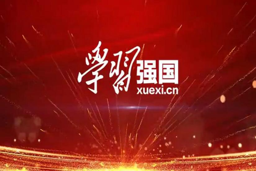 迈好第一步!湘乡10个先进制造业项目集中开工
