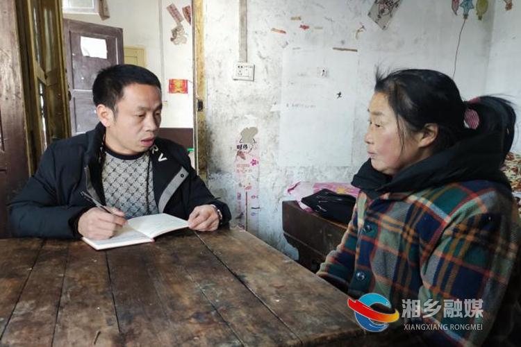 【委员风采】黄培慧:心系乡亲 助力脱贫
