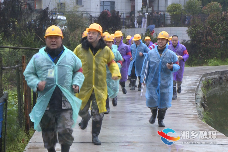 以练为战!湘乡开展地质灾害应急避险救灾演练