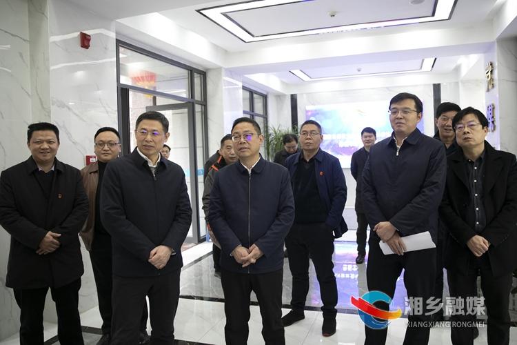 姜协军来湘乡调研县级融媒体工作