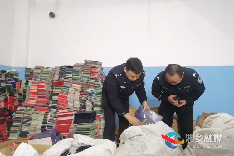 收缴假证15吨!湘乡警方打掉一特大制售假证假章团伙