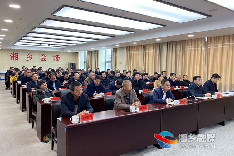 湘乡组织收听收看湘潭市生态环境保护工作会议